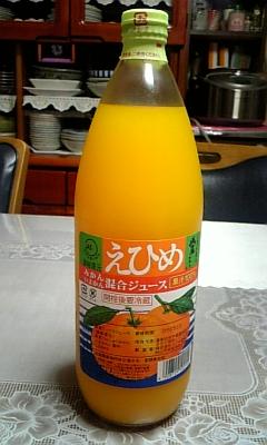 みかん(^-^)