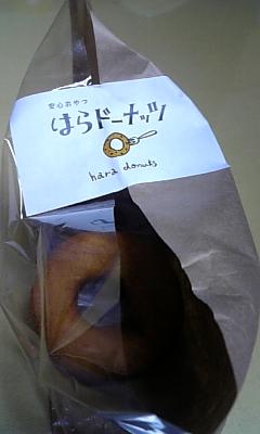 ドーナツ(o^v^o)