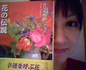幸運を呼ぶ花〜(*^_^*)