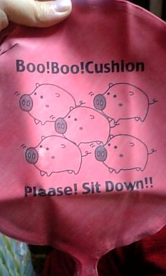 BOO!BOO!cushion