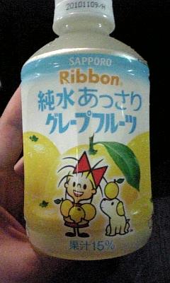 Ribbon☆