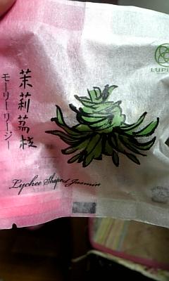 ジャスミン茶☆