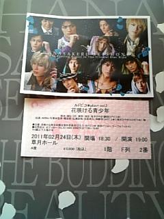 Keitai0225_003
