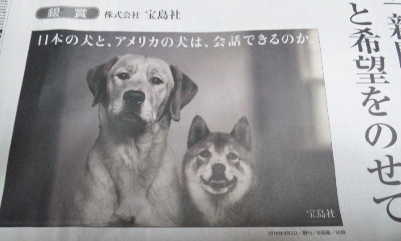 Keitai0604_344
