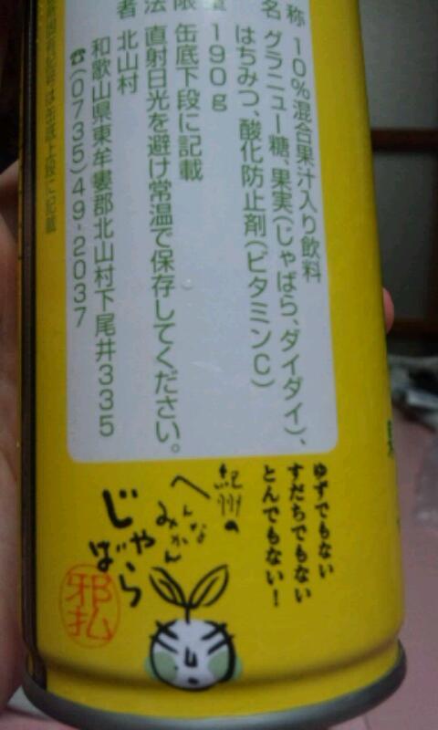 Keitai0608_243