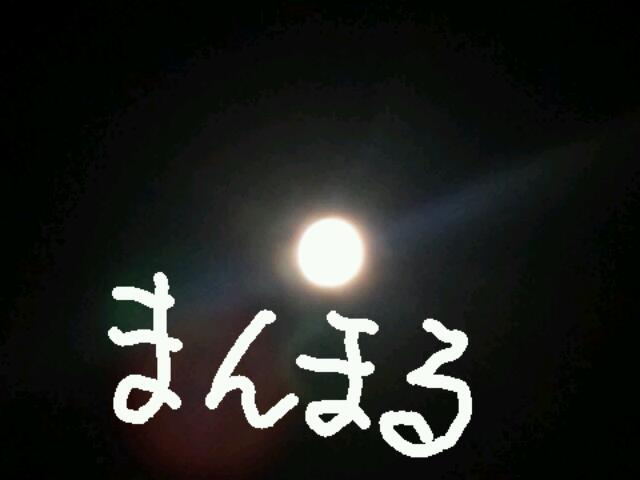 20110912_211533