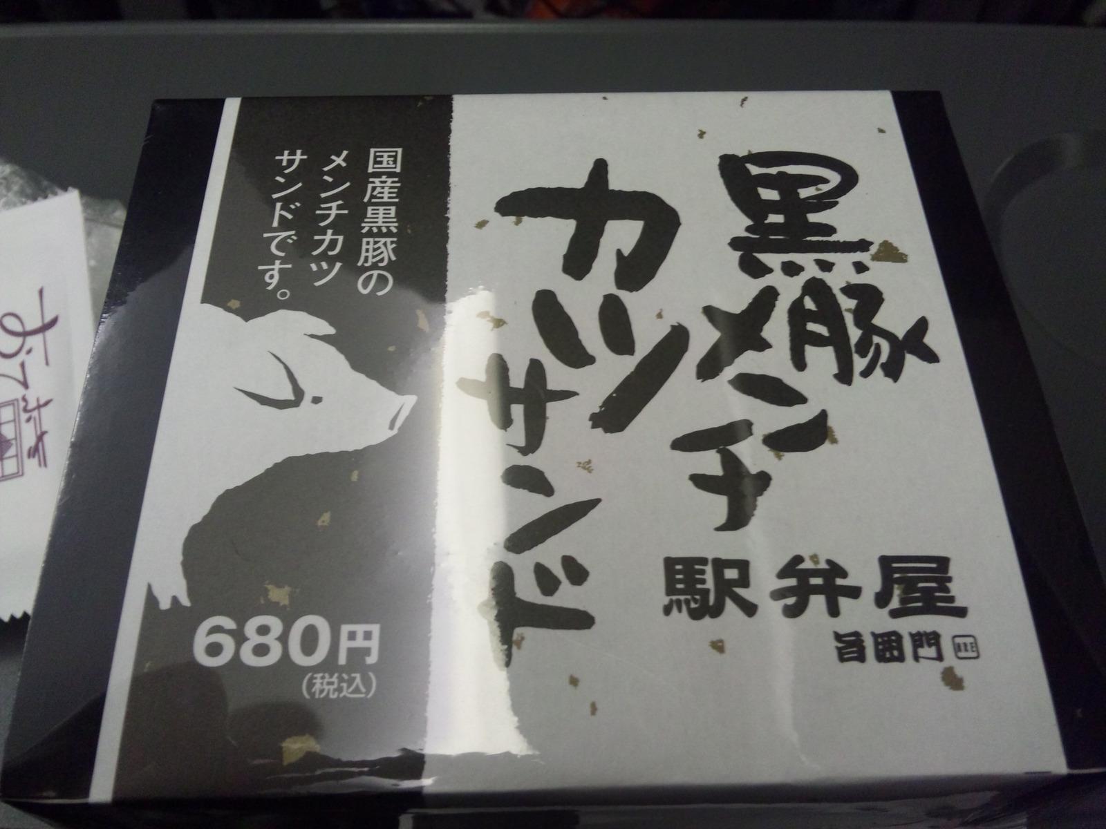 Rakugaki_20111028_0001