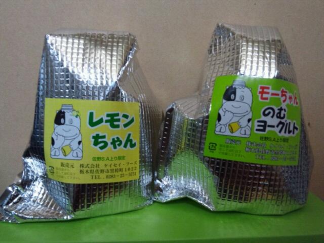 Rakugaki_20111203_0002