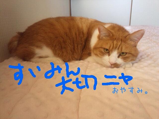 Rakugaki_20111222_0008