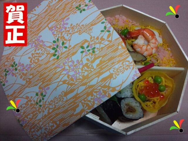 Rakugaki_20120102_0021