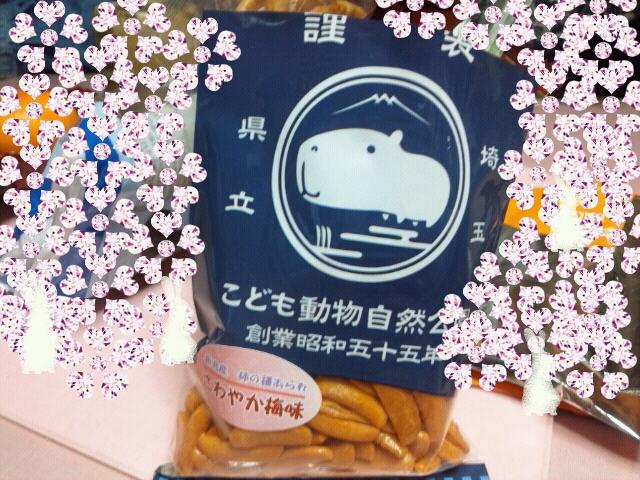 Rakugaki_20120112_0006
