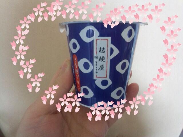 Rakugaki_20120205_0021