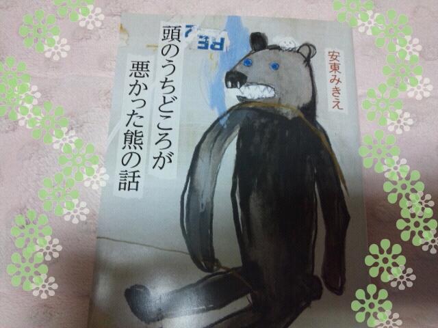 Rakugaki_20120209_0026