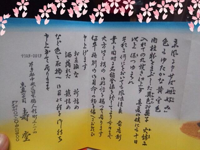 Rakugaki_20120217_0033