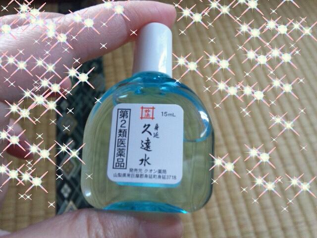 Rakugaki_20120424_0062_3