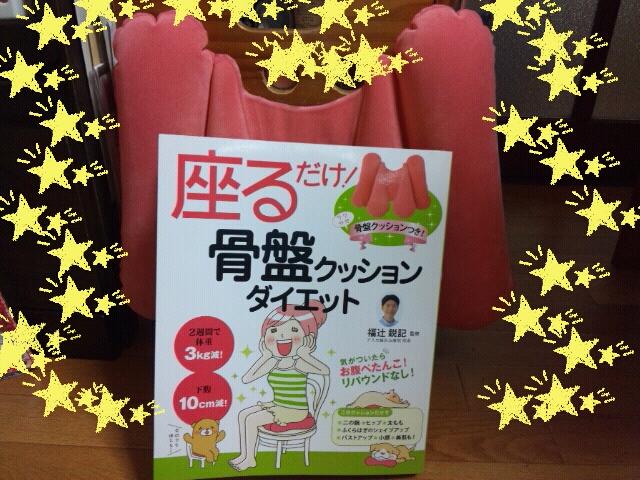 Rakugaki_20120501_0067