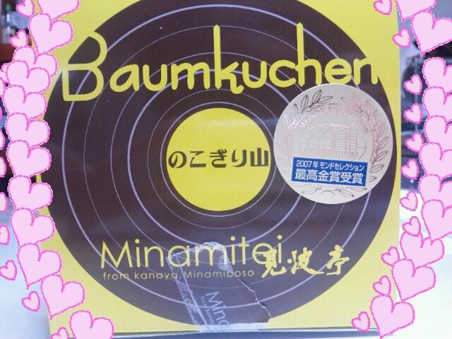 Rakugaki_20120510_0071