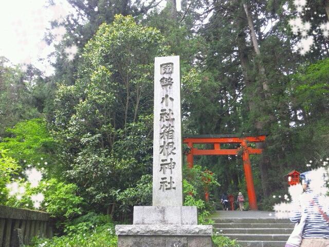 Rakugaki_20120520_0075