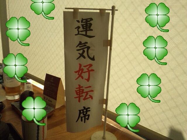 Rakugaki_20120904_0028_8
