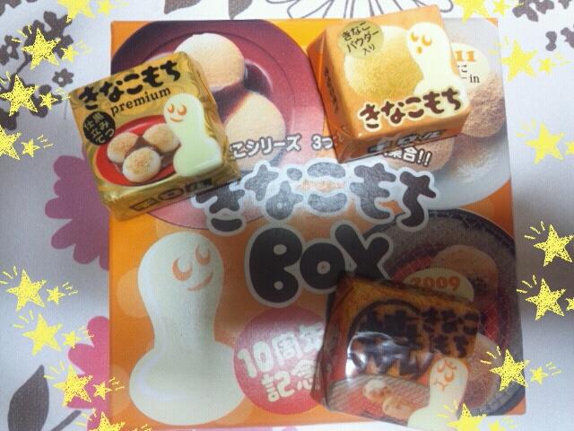 Rakugaki_20121023_0037